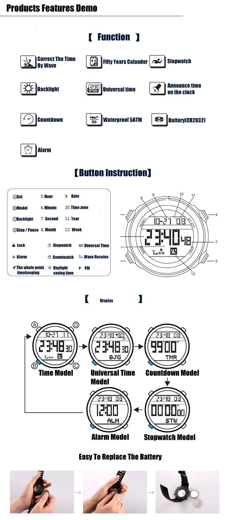 Ezon часы L002A01 мужская открытый досуг спорт smart digital wave cepter часы авто правильное время синхронизации с местным временем