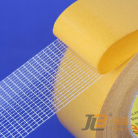 JLW-313 cheap strapping double faced filament tape , crossweave fiberglass tape with high strength and holding power