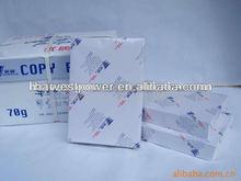 Copy Paper: BLC Paperline Sinar Dunia A4 A3 80 gram 70 g