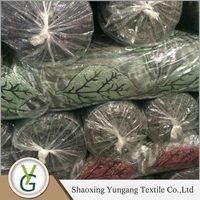 Leftover stock supplier Attractive Small quantity order Metallic jacquard fabric stock for sofa