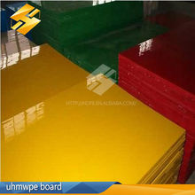 High quality wear & heat resistant mould plastic PE products colored uhmw/hdpe/polyethylene sheet