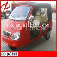 Bajaj Passenger Tricycle,Bajaj Rickshaw,200cc Water Cooled Engine