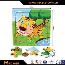cardboard for jigsaw puzzle whole sale customized for kids