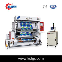 Character Detection Flexible Package Processing Reviewing Printing Production Inspection Rewinding Machine