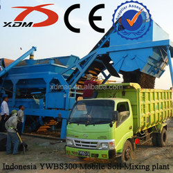 Mobile Stability Soil Mixing Plant / Mobile Stabilized Soil Mixing Plant YWBS300