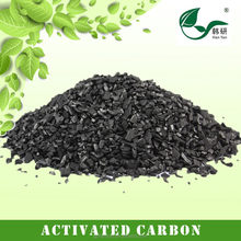 Economic best sell gold recovery activated carbon