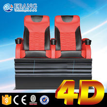 With Motion chair seat cinema 4d chair