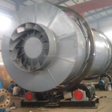 rotary dryer cassava chips high quality
