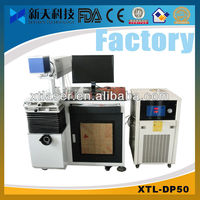 Automatical solar cell marking machine 50W automatic scribing machine