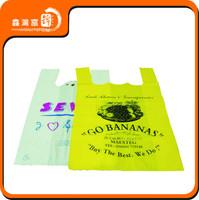custom printed t-shirt plastic bag