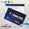Printable Blank NFC Card/RFID Contactless Card