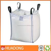 Hot sale factory price 1.5 ton pp big bag factory,1.5 ton pp big bag factory,pp big bag factory