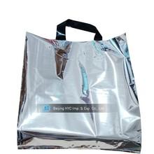2015 photo print plastic bags