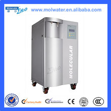 Verticle mobile type Molecular ultrapure water treatment Chemical, HPLC TOC Laboratory research