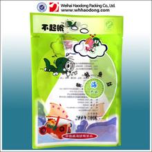 Aliuminum Foil Vacuum Fish Product Packing Bag