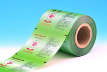 New Quality automatic packing roll film