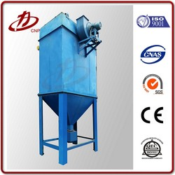 Auto working bulk cement packing bag filter