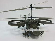 helicóptero del rc del avatar 4CH para la venta con el GIROCOMPÁS