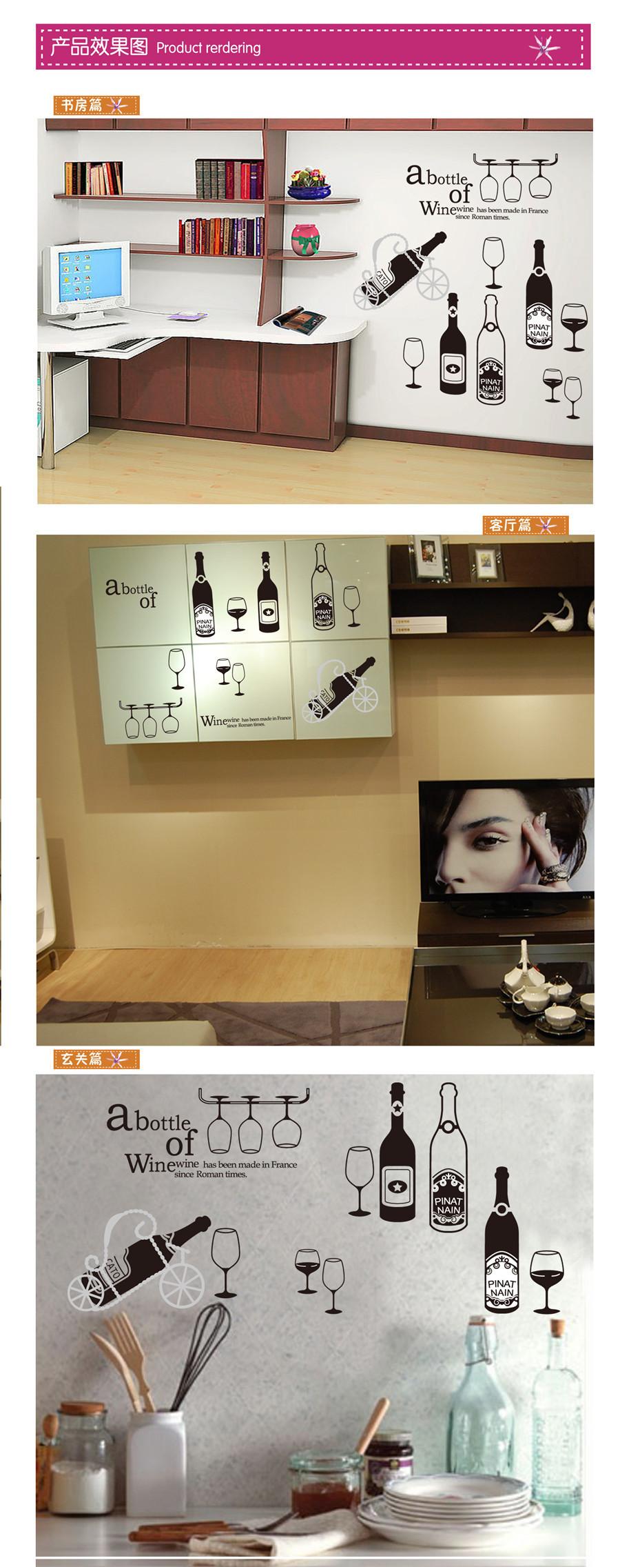 Adesivi decorativi pareti adesivi decorativi per pareti - Bordi adesivi per camerette ...