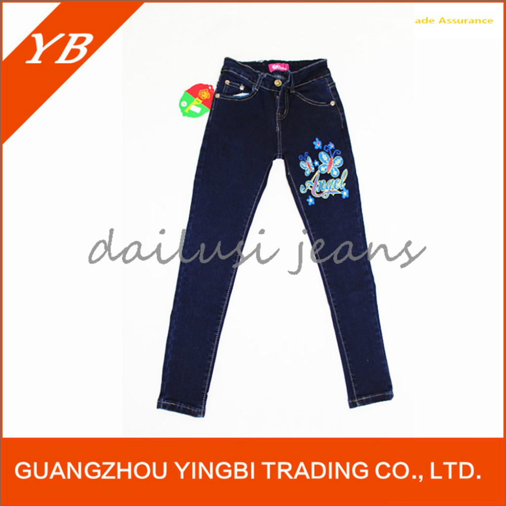 2015 Cheap Kids Clothing Child Designer Clothes New Design