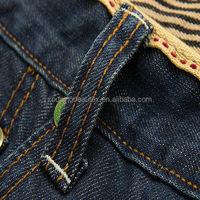Men's jeans wholesale prices low Han edition classic washed denim pants men's fashion jeans