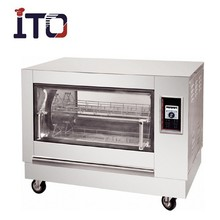 CH-EJ268 Electric commercial stainless steel commercial rotisserie/rotary chicken oven/chicken roasting machine