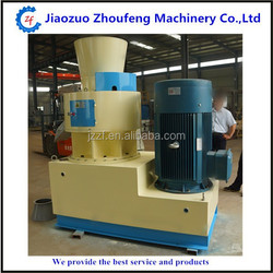2T/H ring die rubber,cement,ash pellet making machine