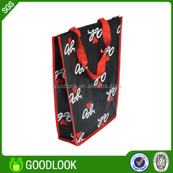reusable material popular 2015 lamination shopping bag
