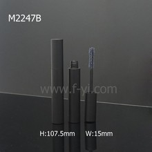 Matte Black Cylindrical Plastic Mascara Brush Container