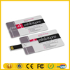 low price 2gb business card usb & usb credit card with full color logo