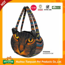Factory Direct Leopard Head Printed Walking Dog Carrier