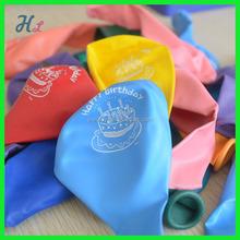 colorful ballons for kids birthday