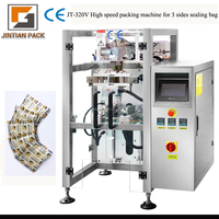 JT-320V High speed vertical packing machine for 3-sides bag/tomato paste filling and sealing packing machine