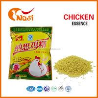 Nasi new technology chicken bouillon health food flavour