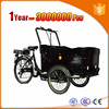 CE certificate cheap adult cargo tricycle china factory