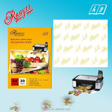 230gsm Single side High glossy photo paper with OEM backprint