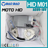 Top grade antique motorcycle hid xenon headlight kit with trade assurance