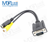 new vga to s-video RCA adapter cable for TV/PC