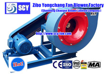 Box type restaurant oil smoke exhaust fan, low noise restaurant smoke exhaust fan, building ventilation system