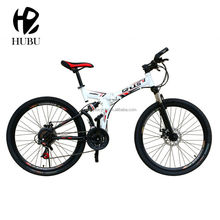 26 folding bike with full suspension,china supplier