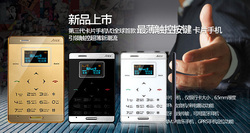 Original brand new Aiek M3 mini unlocked dual sim mobile phone
