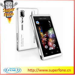 factory price chinese dual camera cheapest android phone V1