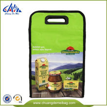 High Performance Easy Seat Cooler Bag