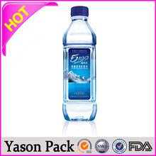 Yason shrink soft drink labels kinds of pvc shrink sleeve label and wrap film for bottom new product printed shrink label