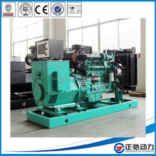 China 100kva generator fuel consumption with Cummins engine 6BT5.9-G2