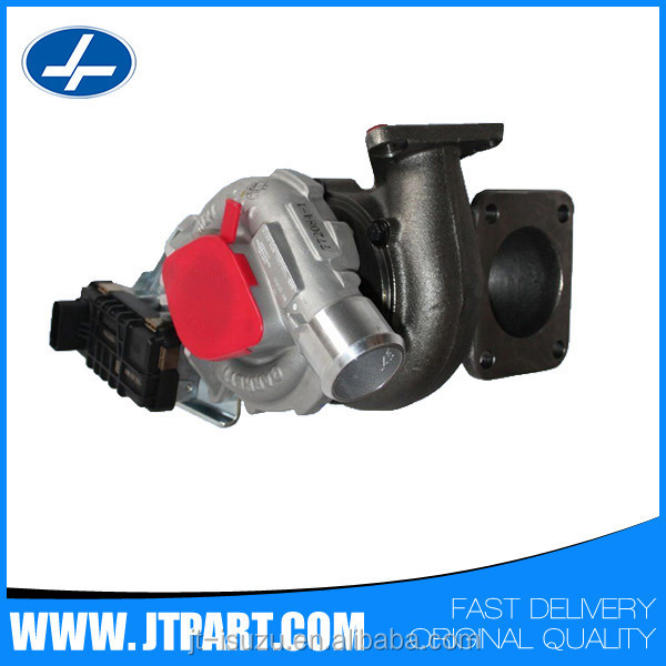 1669557 6C1Q 6K682 EN turbocharger