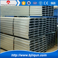 2015 China manufacturer supply High quality C / H / Z steel structure for Building