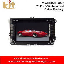 gps navigation universal stereo radio audio function 7' 1 din car dvd player