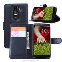Wallet Leather Case For LG G2 Mini Cover