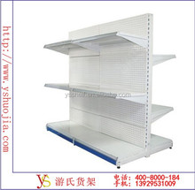 dollar store supplier in china steel beams supermarket shelf support